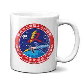 SpaceX Crew-3 Mission Patch Round Mousepad